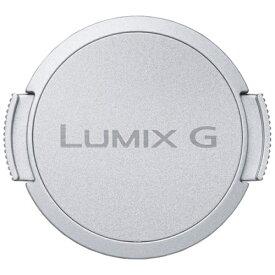 パナソニック Panasonic レンズキャップ(37mm径/シルバー)DMW-LFC37A[DMWLFC37A]