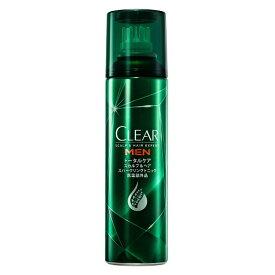 ユニリーバJCM Unilever CLEAR(クリア) フォーメン ヘア&スカルプエキスパート スカルプ&ヘア 薬用スパークリングトニック(130g)〔スカルプケア〕【rb_pcp】
