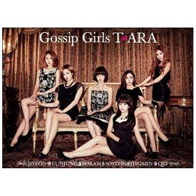ユニバーサルミュージック T-ARA/Gossip Girls ダイヤモンド盤(初回限定盤) 【CD】