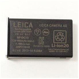 ライカ Leica 充電式リチウムイオンバッテリー(シルバー) BP-DC13 18772[ライカTヨウリチウムイオンバッテリーシ]