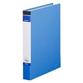 キングジム KING JIM [ファイル]リングファイルBF [A4・タテ型](青) 603BF
