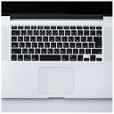 エレコム キーボード防塵カバー(Apple MacBook Pro 15/13インチ、 MacBook Air 13インチ対応用) PKB-MACB5[PKBMACB5]