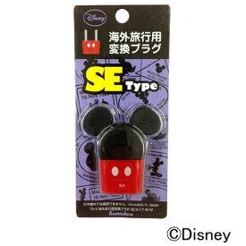 樫村 KASHIMURA 海外旅行用変換プラグ ミッキーマウス (SEタイプ) TD-5[TD5]