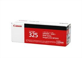 キヤノン CANON CRG-325 純正トナー ブラック[CRG325]
