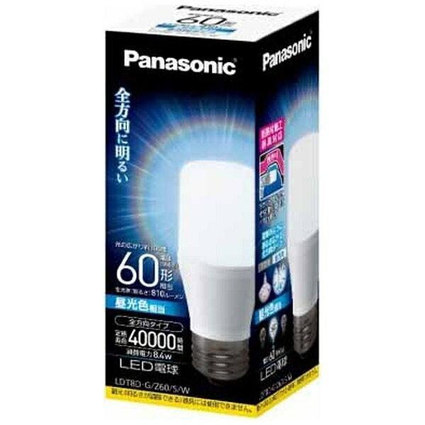 パナソニック LED電球 (T形・全光束810lm/昼光色相当・口金E26) LDT8D-G/Z60/S/W[LDT8DGZ60SW]