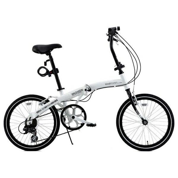 【送料無料】 WACHSEN 20型 折りたたみ自転車 ヴァイス(ホワイト/6段変速) BA-101【組立商品につき返品不可】 【代金引換配送不可】