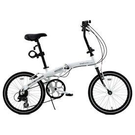 WACHSEN ヴァクセン 20型 折りたたみ自転車 ヴァイス(ホワイト/6段変速) BA-101【組立商品につき返品不可】 【代金引換配送不可】