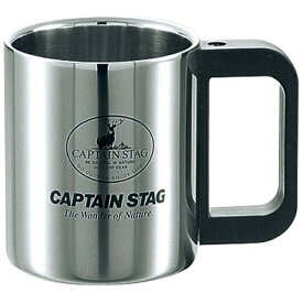 キャプテンスタッグ CAPTAIN STAG マレー ダブルステンマグカップ220mL M1245