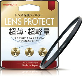 マルミ光機 MARUMI 【ビックカメラグループオリジナル】58mm レンズ保護フィルター LENS PROTECT[BK58MMLENSPROTECT]【point_rb】