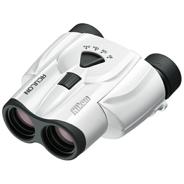 【送料無料】 ニコン 8〜24倍双眼鏡 「アキュロン T11(ACULON T11)」(ホワイト) 8-24×25[ACT11WH]