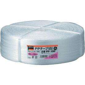 トラスコ中山 PPテープ 幅100mmX長さ1000m 白 PP100