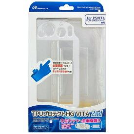 アンサー Answer PS Vita(PCH-2000)用 TPUプロテクトHG VITA 2nd (ホワイト)【PSV(PCH-2000)】