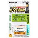 パナソニック Panasonic コードレス子機用充電池 BK-T401[BKT401] panasonic