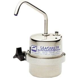 シーガルフォー SEAGULL IV X-1DS 据置型浄水器 DSシリーズ[X1DSK]