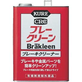 KURE 呉工業 ブレークリーン 3.785L NO1011