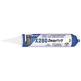 コニシ PX280 04935