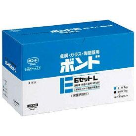 コニシ ボンド EセットL 2kgセット(箱)低粘度 L #45027 L BE2