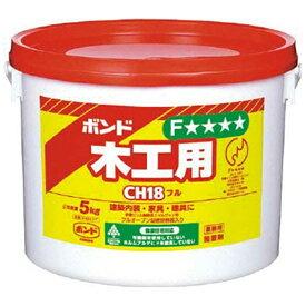 コニシ ボンド 木工用 CH18フル 5kg(ポリ缶) #40177 CH185