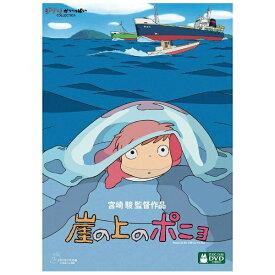 ウォルト・ディズニー・ジャパン 崖の上のポニョ 【DVD】