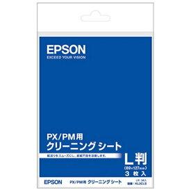 エプソン EPSON 【純正】PX/PM用クリーニングシート(L判・3枚入) KL3CLS