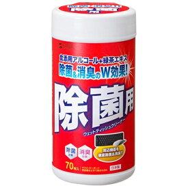 サンワサプライ SANWA SUPPLY 除菌用 ウェットティッシュ (ボトルタイプ・70枚) 除菌と消臭W効果 CD-WT9K[CDWT9K]