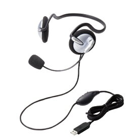 エレコム ELECOM HS-NB05USV ヘッドセット シルバー[USB /両耳 /ネックバンドタイプ][HSNB05USV]