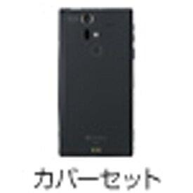 ソフトバンク SoftBank 【ソフトバンク純正】電池カバー (ブラック) FMTAB3 [201F対応]