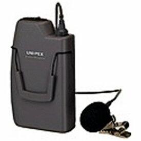 ユニペックス UNI-PEX ワイヤレスマイク WM3100