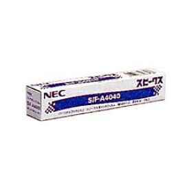 NEC エヌイーシー 普通紙FAX用インクフィルム SIF-A4040(40m×1本入り)[SIFA4040]