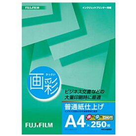 """富士フイルム FUJIFILM """"画彩"""" 普通紙仕上げ (A4サイズ・250枚) HKA4250[HKA4250]【wtcomo】"""