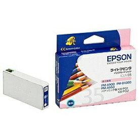 エプソン EPSON ICLM35 純正プリンターインク ライトマゼンタ[ICLM35]【wtcomo】