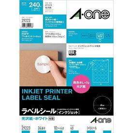 エーワン A-one インクジェット用光沢紙ラベル ホワイト 29223 [A4 /10シート /24面 /光沢]【rb_mmme】