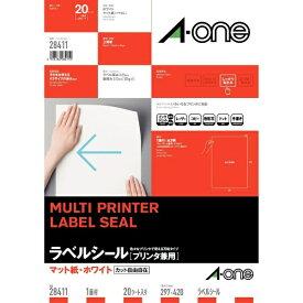 エーワン A-one マルチプリンタラベル 紙ラベル ホワイト 28411 [A3 /20シート /1面 /マット]【aoneC2009】