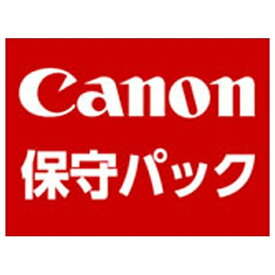 キヤノン CANON キヤノンサービスパック 5年(LBP-M タイプG 訪問修理) 7950A082