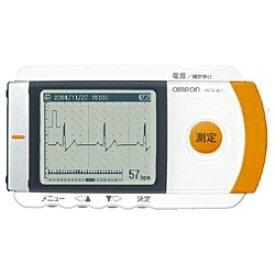 オムロン OMRON HCG-801 心電計[HCG801]【高度管理医療機器】