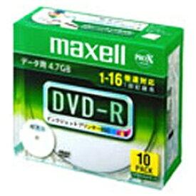 マクセル Maxell DR47WPD.S1P10SA データ用DVD-R ホワイト [10枚 /4.7GB /インクジェットプリンター対応][DR47WPDS1P10SA]