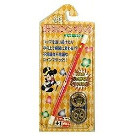 テンヨー 【コインマジック】ミラクルコインマジック(ミッキーマウス)[人気ゲーム 1202]
