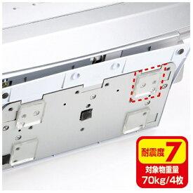 サンワサプライ SANWA SUPPLY 透明両面粘着ゴム (中・4枚) QL-75CL[QL75CL]