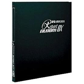 ハクバ HAKUBA アルバム 「レポートアルバムDX」(Lサイズ/ブラック) 520071