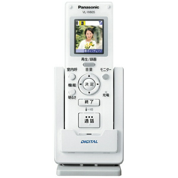 パナソニック Panasonic ワイヤレスモニター子機 VL-W605[VLW605] panasonic