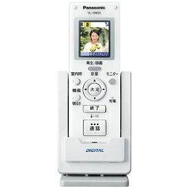 パナソニック Panasonic ワイヤレスモニター子機 VL-W605[インターホン ワイヤレス 子機 VLW605]