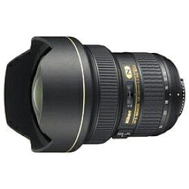 ニコン Nikon カメラレンズ AF-S NIKKOR 14-24mm f/2.8G ED NIKKOR(ニッコール) ブラック [ニコンF /ズームレンズ][AFS1424MMF28GED]