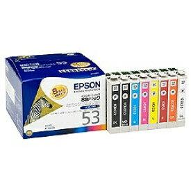 エプソン EPSON IC8CL53 純正プリンターインク Proselection(プロセレクション) 8色パック[IC8CL53]【wtcomo】