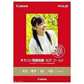 キヤノン CANON 写真用紙・光沢 ゴールド (A4・100枚) GL-101A4100[GL101A4]【wtcomo】