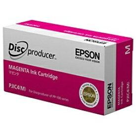 エプソン EPSON PJIC4M 純正プリンターインク Disc producer(ディスク デュプリケーター)用 マゼンタ[PJIC4M]【rb_pcp】