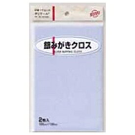 KOYO 光陽社 ポリマール 銀みがきクロス (2枚入)