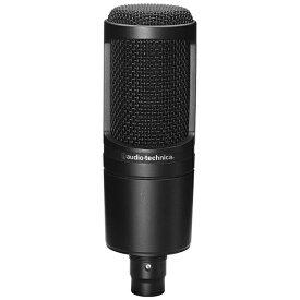オーディオテクニカ audio-technica ボーカルマイク(コンデンサー型) AT2020