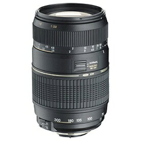 タムロン TAMRON カメラレンズ AF 70-300mm F/4-5.6 Di LD Macro 1:2 ブラック A17 [ニコンF /ズームレンズ][AF70300A17N2]