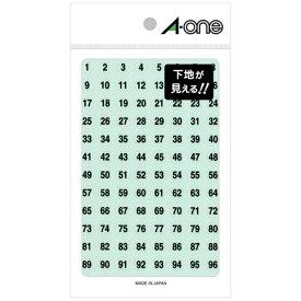 エーワン A-one 数字シール 特殊ラベル 透明 08081 [はがき /4シート /104面 /光沢]【rb_mmmg】