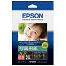 エプソン EPSON 写真用紙 光沢 (2L判・20枚) K2L20PSKR[K2L20PSKR]【wtcomo】